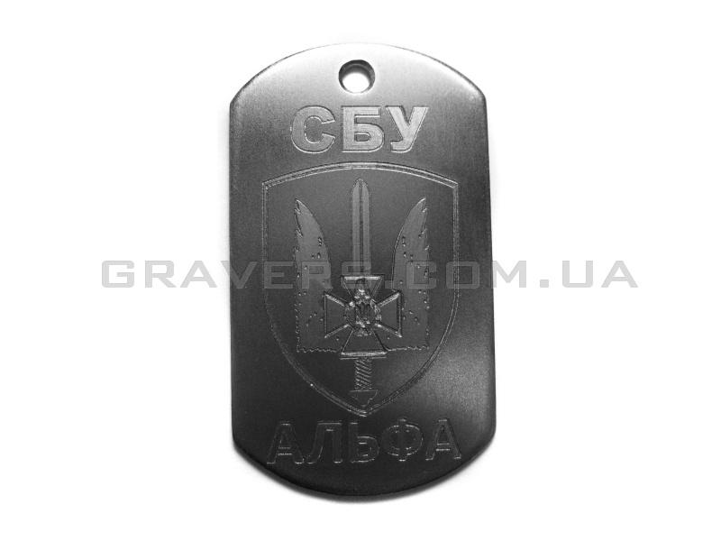 образец армейского жетона
