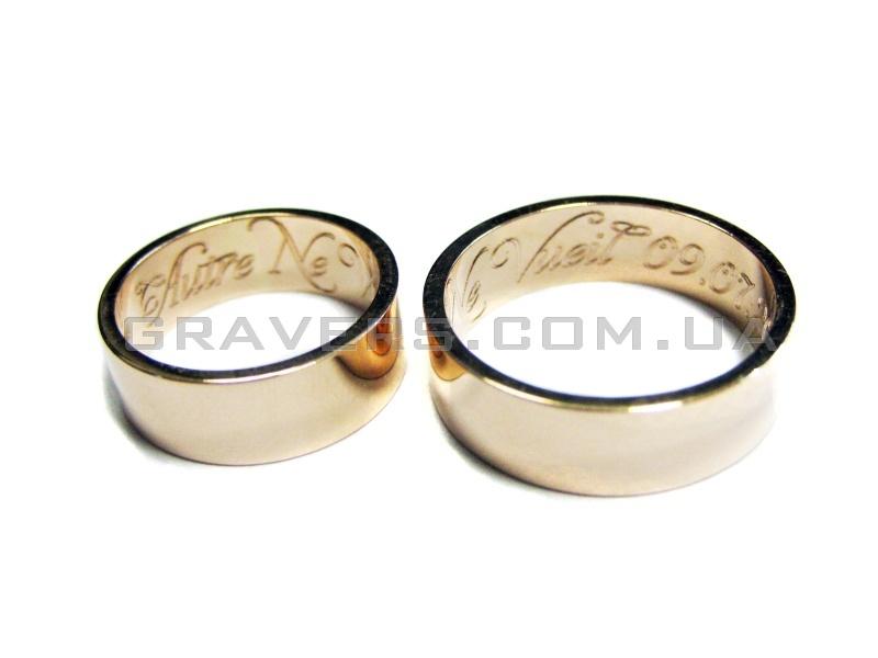 обручальні кольца  ціни рівне