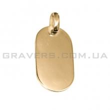 Жетон с бунтом 33x19мм из серебра / золота