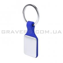 Брелок алюминиевый на силиконе (br152)