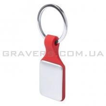 Брелок алюминиевый на силиконе (br153)