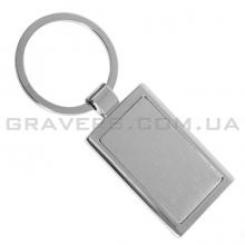 Брелок металлический прямоугольный (br151)