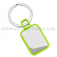 Брелок прямоугольный, зеленый (br143)