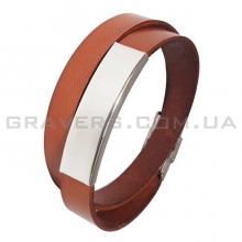 Двойной кожаный браслет с металлической пластиной (BR-520/7)