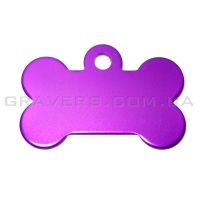 Адресник Косточка 32x19мм - маленькая, фиолетовая