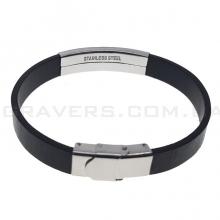 Кожаный браслет с металлической пластиной (BR-515/31)
