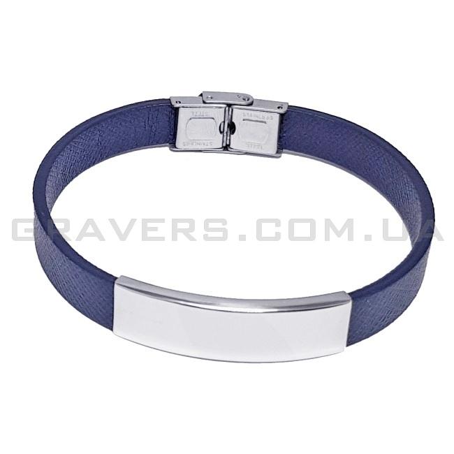 Кожаный браслет с металлической пластиной (BR-515/33)