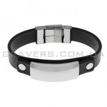 Кожаный браслет с металлической пластиной (BR-553/2)