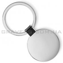 Брелок круглый металлический (br099)