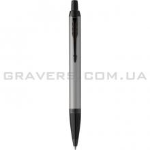 Ручка Parker IM Achromatic Matt Grey BT BP (22 832)