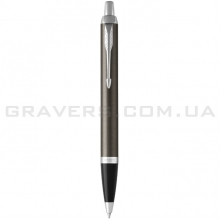 Ручка Parker IM Dark Espresso Chrome Trim BP (22 332)