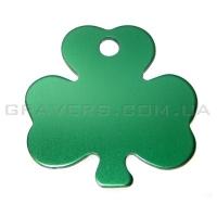 Адресник Клевер 32мм - зеленый