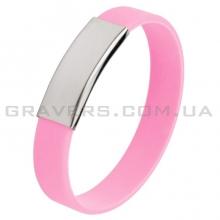 Розовый силиконовый браслет с пластиной под гравировку (BR-150)