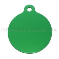 Адресник Циркуляр 32мм - зеленый