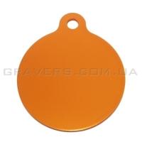 Адресник Циркуляр 32мм - оранжевый