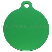 Адресник Циркуляр 38мм - зеленый