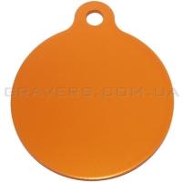 Адресник Циркуляр 38мм - оранжевый