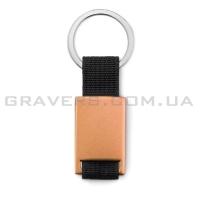Брелок алюминиевый, оранжевый (br102)