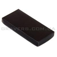 Брелок металлический прямоугольный (br043)