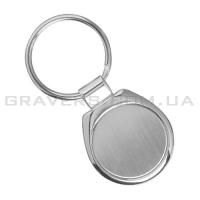 Брелок металлический круглый (br044)