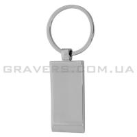 Брелок металлический прямоугольный (br150)