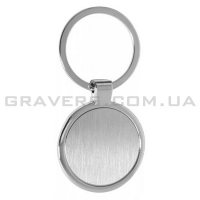 Брелок круглый металлический (br154)