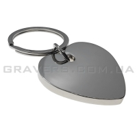 Брелок металлический в форме сердца (br126)