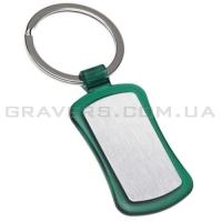 Брелок прямоугольный, зеленый (br006)