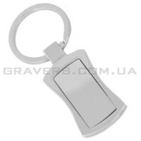 Брелок металлический (br049)