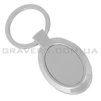 Брелок металлический овальный (br045)