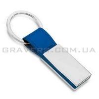 Брелок синий с пластиной (br091)