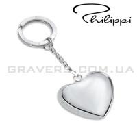Брелок Philippi Heart - сердце со сферическим звуком