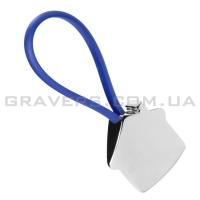 Брелок металлический домик (br079)