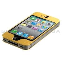 Алюминиевая накладка для iPhone 4/4S - золотистая