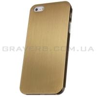 Чехол ультратонкий металлический для iPhone 5/5S - золотистый