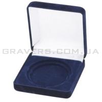 Коробка для медалей бархатная 70мм (синяя)
