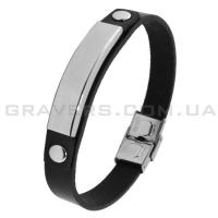 Кожаный браслет с металлической пластиной (BR-511)