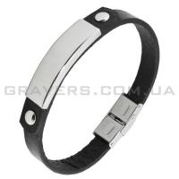 Кожаный браслет с металлической пластиной (BR-514)