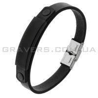 Кожаный браслет с черной металлической пластиной (BR-514/22)