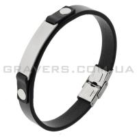 Кожаный браслет с металлической пластиной (BR-516/2)