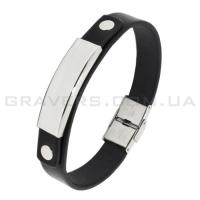 Кожаный браслет с металлической пластиной (BR-534/2)