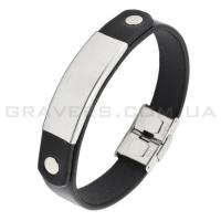 Кожаный браслет с металлической пластиной (BR-540/2)