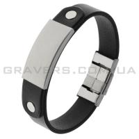 Кожаный браслет с металлической пластиной (BR-552/2)