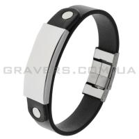 Кожаный браслет с металлической пластиной (BR-555/2)