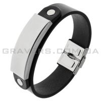 Кожаный браслет с металлической пластиной (BR-565/2)