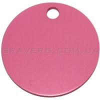 Адресник Круг 38мм - розовый
