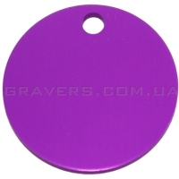 Адресник Круг 38мм - фиолетовый
