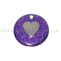 Жетон сердце 25мм - фиолетовый, с блестками