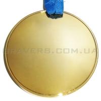 Медаль бронза MD 0850-85мм