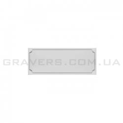 Металлическая табличка с гравировкой 6,2x2,5см (серебристая)